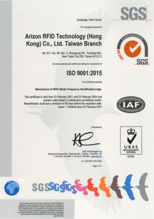 CONGRATULATIONS FOR PASSING ISO 9001: 2015 CERTIFICATION
