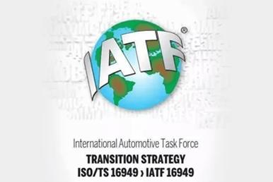 Congratulations for passing IATF  16949: 2016 certification